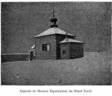 Церковь в Малых Кармакулах