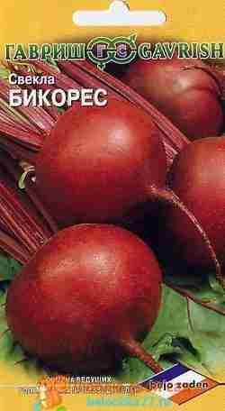Сорт Бикорес