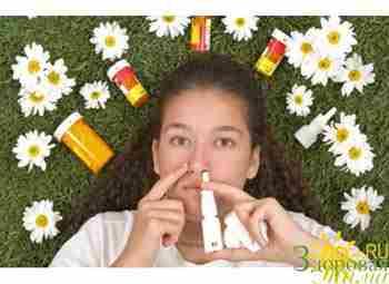 аллергия на пыльцу перекрестная аллергия