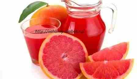 Грейпфрут при сахарном диабете 2 типа