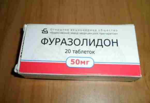 Фуразолидон для цыплят бройлеров дозировка