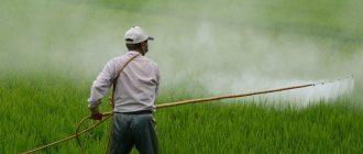Применении гербицидов